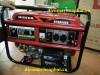 Máy phát điện Honda 6kw SH6500EX