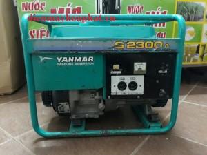 Máy phát điện YANMAR G-2300A